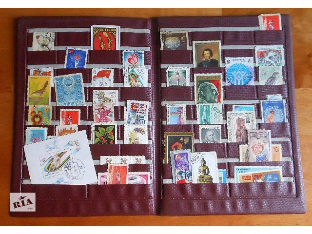 Почтовые марки- объявление о продаже  в Апостолово