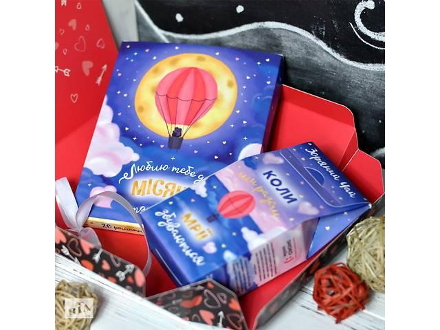 бу Подарочный набор & quot; Люблю до месяца & quot; в Днепре (Днепропетровск)