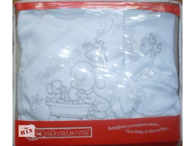 продам Подарочный набор новорожденным 5 предм., Турция бу в Полтаве