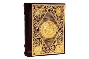 Подарочный Православный Молитвослов с золотой филигранью