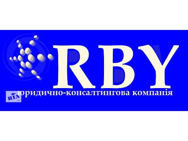 продам Налоговый, таможенный и финансовый консалтинг (налоговые, таможенные и финансовые консультации) бу  в Украине