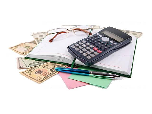 Підготовка,подача звітності- объявление о продаже  в Полтаві