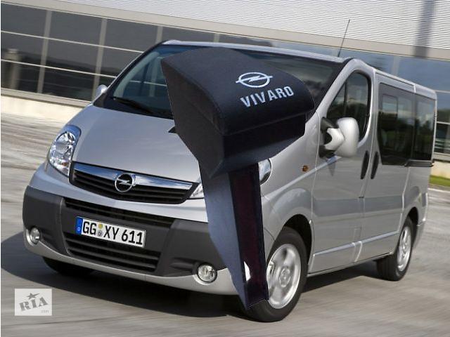 купить бу подлокотник для Opel Vivaro. в Днепре (Днепропетровск)