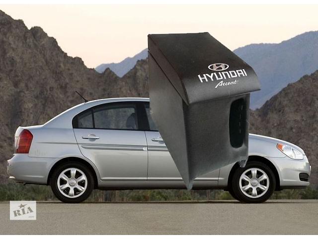 продам подлокотник на Hyundai Accent есть отделение для мелких вещей. можно отправить почтой наложенным платежом - 200 грн. бу в Львове