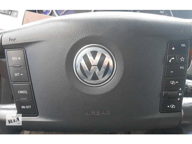 Подушка безопасности AirBag АирБэг АірБег Volkswagen Touareg Туарег 2002 - 2010- объявление о продаже  в Ровно