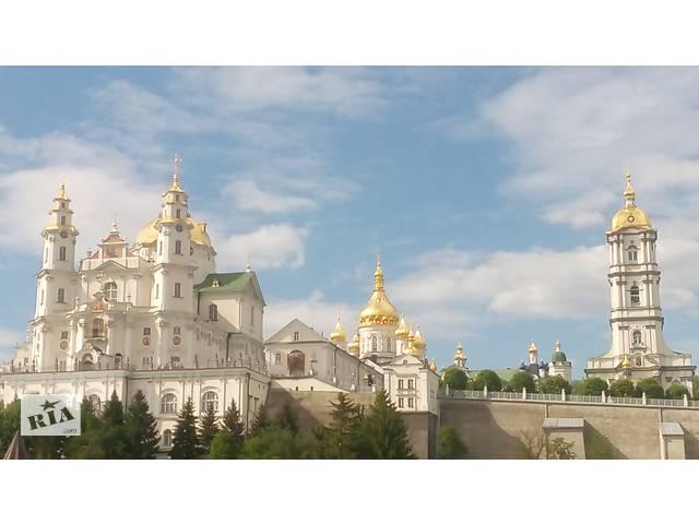 продам Поездка в Почаев и на источник Анны на поезде бу  в Украине