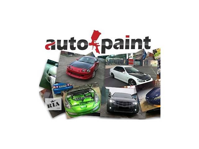 продам Покраска авто бу в Ровенской области