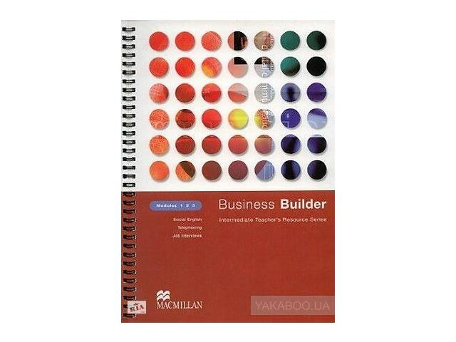 бу Business Builder: Module 1-3 в Киеве