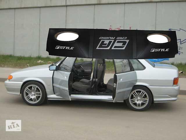 бу Полка задняя для Жигули 21099 и 2115. Изменит интерьер салона вашего авто. Высокое качество по низкой цене. Звоните, зак в Полтаве