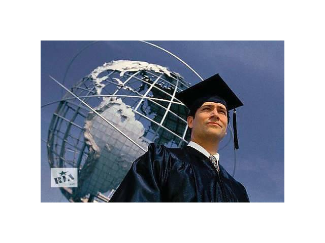Получайте профессиональное, открытое образование- объявление о продаже   в Украине