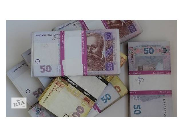 бу Помогу деньгами под 25% годовых. Вся Украина.  в Украине