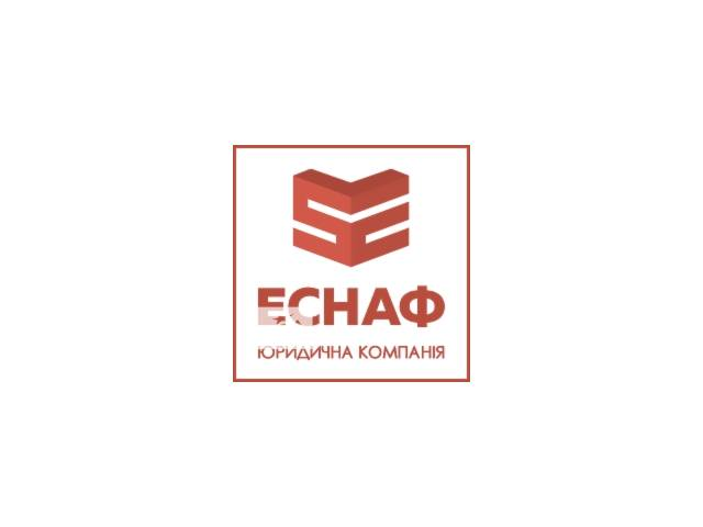 купить бу Помощь в оформлении документов (тендеры, публичные закупки)  в Украине