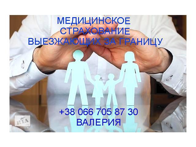 продам Трудоустройство в Польше!  Бесплатные Вакансии!  бу  в Украине