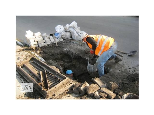 бу Помощник по ремонту канализации в Чехии  в Украине