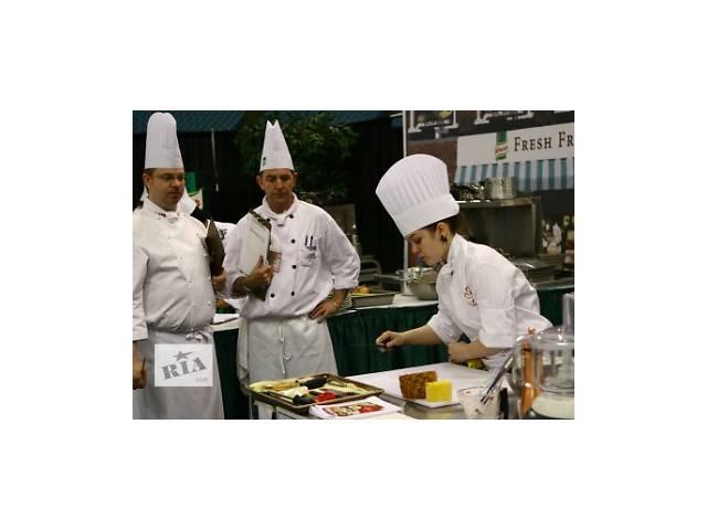 работа в уссурийске помощником повара