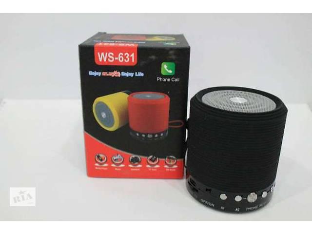 купить бу Портативная колонка Bluetooth, MP3, USB, радио WS 631 в Киеве
