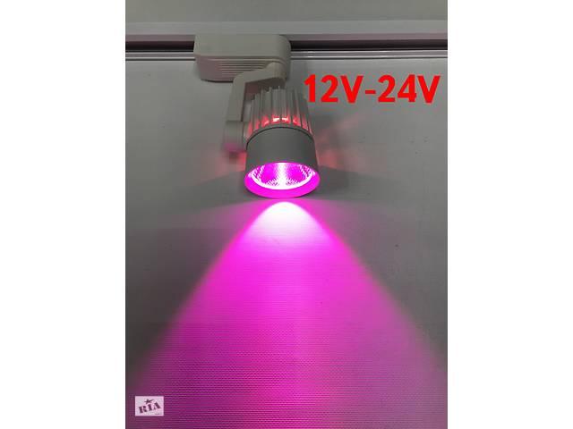 купить бу Светодиодный трековый фитосветильник SL-4003F 10W 12-24V DC (full spectrum led) белый Код.59581 в Киеве