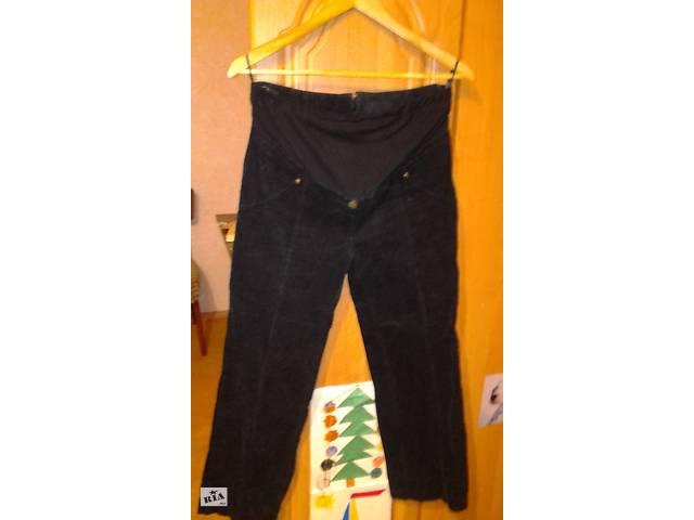 продам Фирменные вельветовые черные штаны брюки для беременных б/у демисезон фирмы Baby-Жду, вельветовые бу в Мариуполе