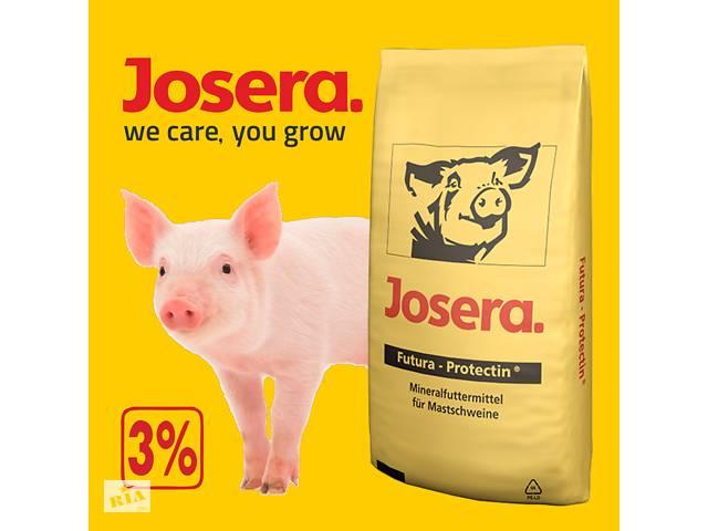 бу Премикс 3% (витаминно-минеральный корм) для откорма свиней Josera Futura (Йозера Футура) Германия, Польша в Львове