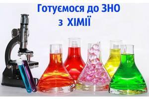 Преподаватель химии и биологии. ВНО. Вступление в медицинский университет.