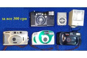 б/в Плівкові фотоапарати