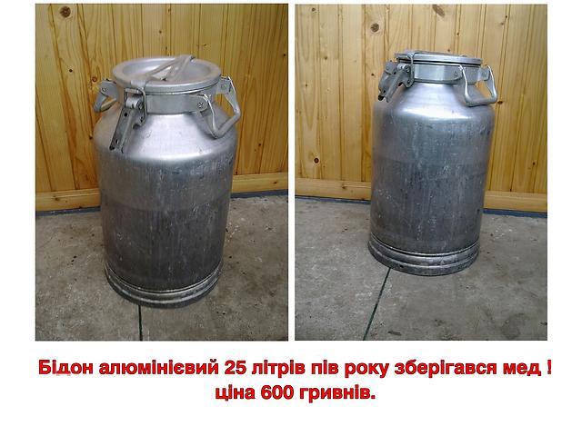 Продам бидон- объявление о продаже  в Тернополе