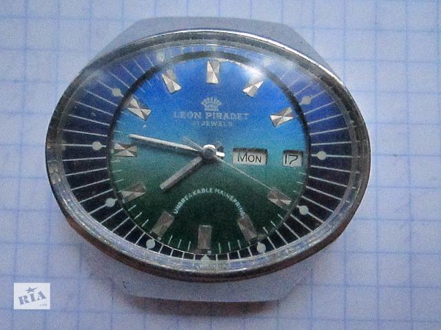 Продам часы  leon piradet 21jewels. Антиквариат.- объявление о продаже  в Запорожье