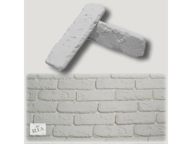 бу Продам декоративный камень и кирпич в Павлограде