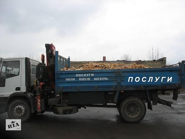 Продам дрова (обрезки) НЕДОРОГО.- объявление о продаже  в Луцке