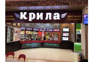 c55df5822d6 RIA.com – Продажа готового бизнеса - объявления от бизнесменов в Умани