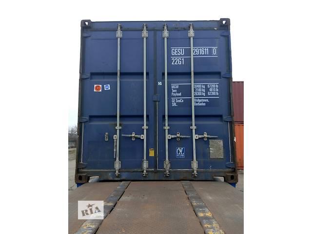 Продам контейнер 20 т- объявление о продаже  в Одессе
