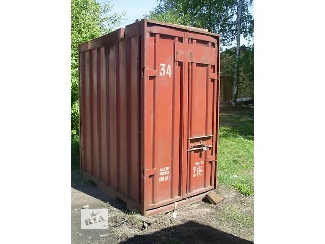 бу Продам контейнер в Ровно