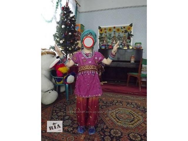 купить бу продам костюм восточной красавицы в Харькове