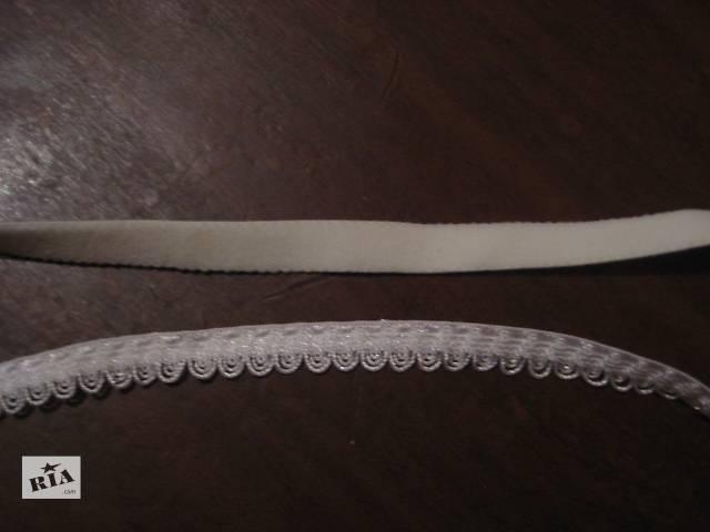 бу Продам кружевные резинки для женского белья в Киеве