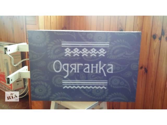 Продам лайт бокс для магазина - объявление о продаже  в Киеве