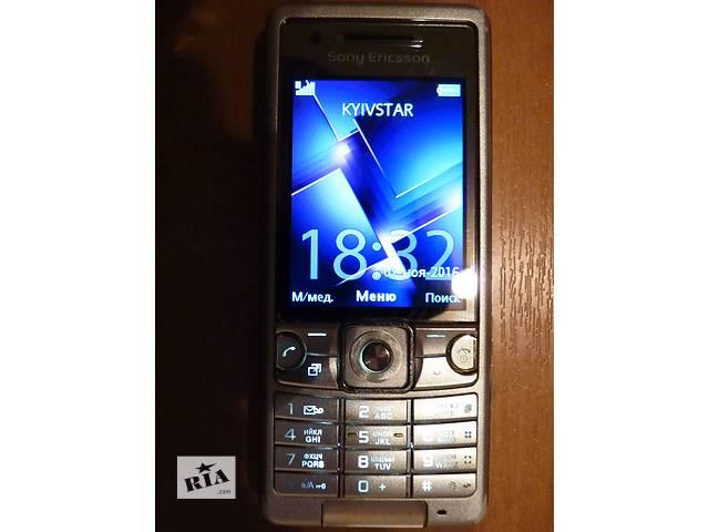 Продам мобильный телефон Сони Эрикссон С510.- объявление о продаже  в Кривом Роге (Днепропетровской обл.)