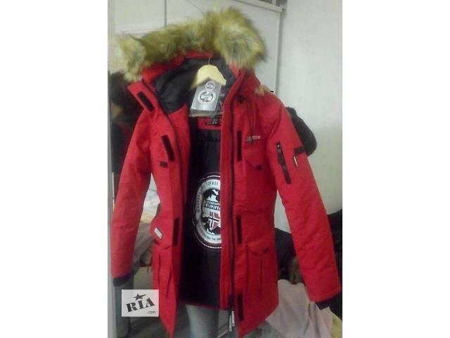 продам Продам настоящую штормовую куртку бу в Днепре (Днепропетровск)