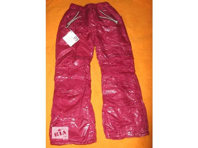 продам новые зимние штаны на флисе- объявление о продаже  в Харькове