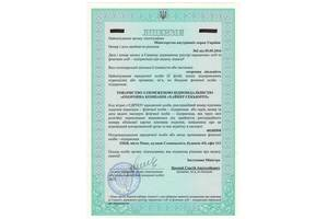 Продам ООО с лицензией на охранную деятельность в Ровно