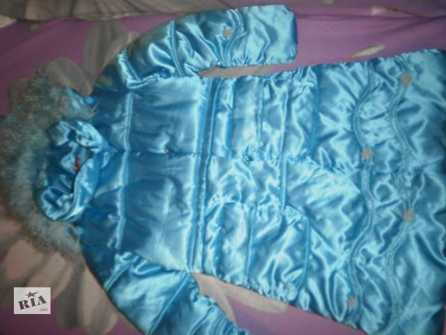 купить бу Продам пальто зимнее на девочку р 120  в Харькове