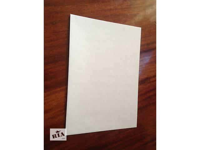бу Продам почтовые конверты  в Украине