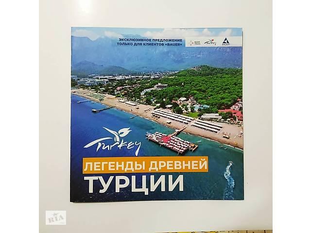 Продам ваучер путевку в Турцию на двоих и (один ребенок).- объявление о продаже   в Украине