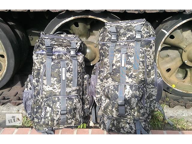 бу Продам походные рюкзаки в Киеве