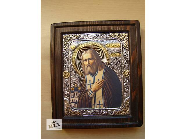 продам Продам православную икону Святого Серафима Саровского бу в Киеве