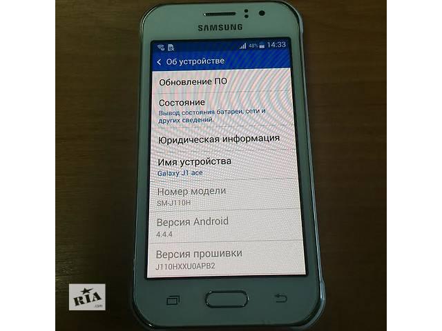 купить бу Продам Samsung Galaxy J1 Ace Duos SM-J110H White в Киеве