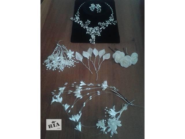 продам Продам свадебное украшение для невесты, ручной работы бу в Киеве