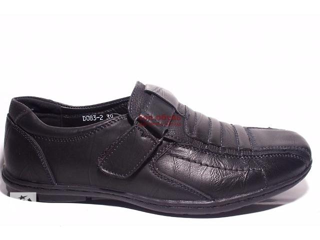 купить бу Продам туфли школьные на мальчика р.38,39 в Мариуполе (Донецкой обл.)