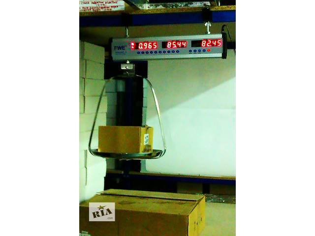 Продам весы торговые электронные 15кг.- объявление о продаже  в Киеве