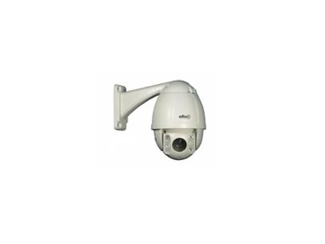 Продам видеокамеру AHD-12020-IR          - объявление о продаже  в Каменском (Днепропетровской обл.) (Днепродзержинск)