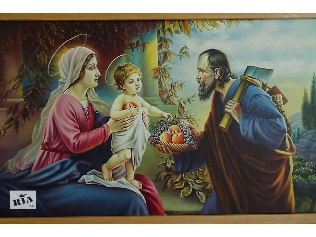 продам Продам икона маслом Святая Семья 50*90 (подрамник полотно) Ручная робот бу в Львове